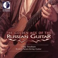 Timofeyev The Golden Age Of Russian Guitar