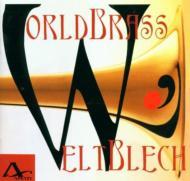 All Brass Ensemble Jeunesses Musicales