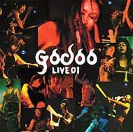 Gocoo Live 01