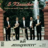 The Renn Quintett(Trumpets, Horn, Trombone, Tuba