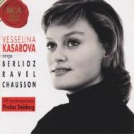 Songs: カサロヴァ(Ms)steinberg