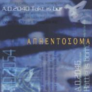 「アルジェントソーマ」CDドラマ1