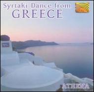 Syrtaki Dance From Greece