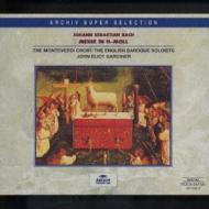 Mass In B Minor: Gardiner / Ebs Monteverdi Cho Dawson N.argenta M.chance