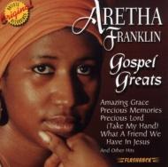 Gospel Great