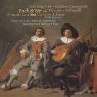 Baroque Lute Trios: Kirchhof(Lute)carmignola(Vn)galligioni(Vc)