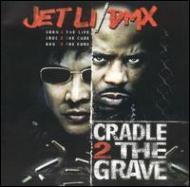 Cradle 2 The Grave -Clean -Soundtrack
