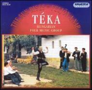 Rising Sun: Teka(Hungarian Folkmusic Group)