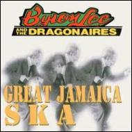 Great Jamaican Ska