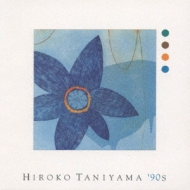 HIROKO TANIYAMA'90S