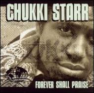 Forever Shall Praise