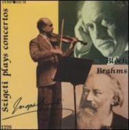 Violin Concerto: Szigeti, Harty, Munch