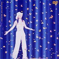 Namie Amuro Tour Genius 2000