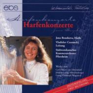 Bouskova(Hp)Harp Concertos