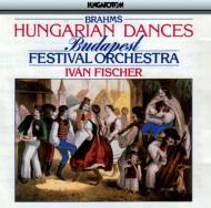 ハンガリー舞曲第1〜21番(全曲) I.フィッシャー&ブダペスト祝祭管弦楽団