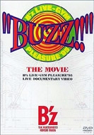 Buzz -The Movie