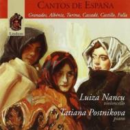 Cantos De Espagna-granados, Albeniz, Turina, Cassado: Nancu(Vc)Postnikova(P)
