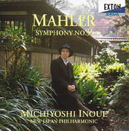 マーラー:交響曲第9番 井上道義&新日本フィル