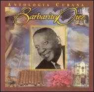 Anthology Cubana