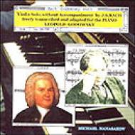 (Godowsky, Piano)sonatas For Solo Violin