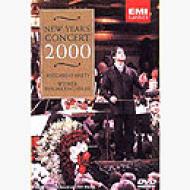 2000: Muti / Vpo