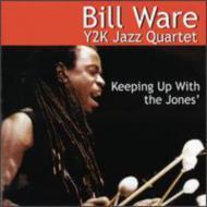 Y2k Jazz Quartet