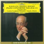 モーツァルト:ピアノ協奏曲第20&24番 ゼルキン/アバド