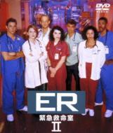 ER / 緊急救命室セカンド セット 2 (Disc 4-6)