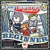 Bambule -Remix