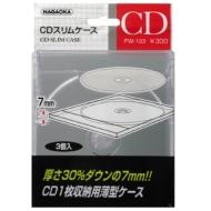 CDスリムケース