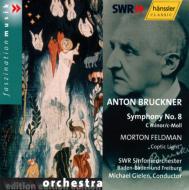 交響曲第8番、フェルドマン:コプトの光 ギーレン 指揮 南西ドイツ放送交響楽団