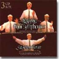 Comp.symphonies: Boult / Lpo, Lso