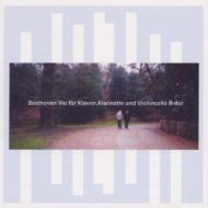 Clarinet Sonata, Trio / Trio: 近藤良(Cla)