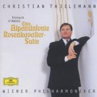 R.シュトラウス:アルプス交響曲、ばらの騎士(組曲) ティーレマン/ウィーン・フィルハーモニー管弦楽団
