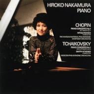 Piano Concerto.1 / 1: 中村紘子
