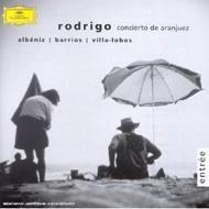 アランフェス協奏曲 セルシェル、オルフェウス室内管弦楽団