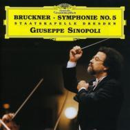 交響曲第5番 シノーポリ&シュターツカペレ・ドレスデン