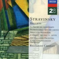 『春の祭典』、『ペトルーシュカ』、他 シャイー&クリーヴランド管、コンセルトヘボウ管(2CD)(2CD)