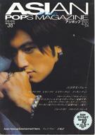 Asian Pops Magazine: 38号