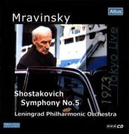 交響曲第5番 ムラヴィンスキー&レニングラード・フィル(1973年5月26日東京ライヴ)