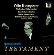 ベートーヴェン:交響曲第6番『田園』、モーツァルト:交響曲第29番、バッハ:管弦楽組曲第3番 オットー・クレンペラー&ベルリン・フィル(1964)(2CD)