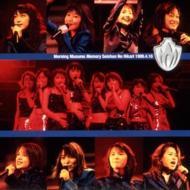 モーニング娘 Memory 青春の光 1999 4 18