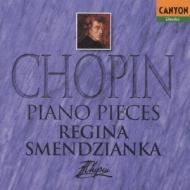 Piano Pieces: Harasiewicz, Etc