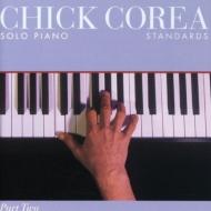 Solo Piano -Standards