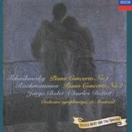 ラフマニノフ:ピアノ協奏曲第2番、他 ボレット,デュトワ