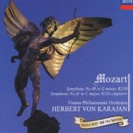 モーツァルト:交響曲第40番、第41番「ジュピター」 カラヤン/ウィーン・フィルハーモニー管弦楽団