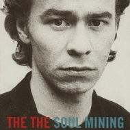 Soul Mining魂の彫刻