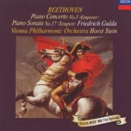ベートーヴェン:ピアノ協奏曲第5番「皇帝」、他 フリードリヒ・グルダ