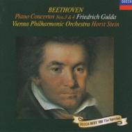 ベートーヴェン:ピアノ協奏曲第3番、第4番 フリードリヒ・グルダ