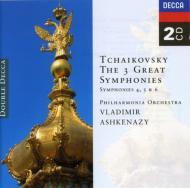 交響曲第4、第5番、第6番『悲愴』 アシュケナージ&フィルハーモニア管(2CD)